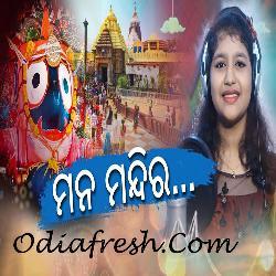 Punyasikha Priyadarsini