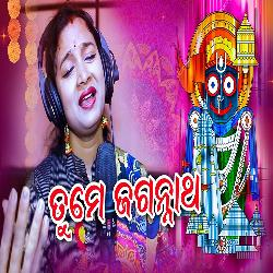 Tume Jagannath - Odia New Bhajan Song