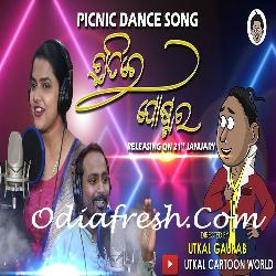 Chhatire Poster - Odia Song