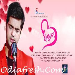 Deewana - Odia Song
