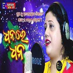 Smaranika Nanda