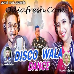 Disco Wala Dance - Raja Special Song