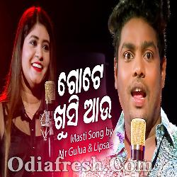 Gote Khusi Au - Odia Song - Mr Gulua , Lipsa