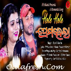 Hole Hole Prema Hela - Odia Song