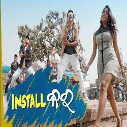 Install Kara - Odia Dance Song
