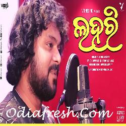 Lahari - Odia Song
