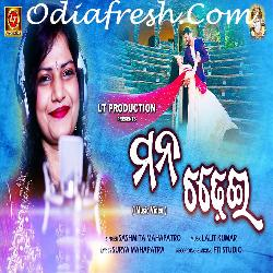 Mana Chadhei -Odia Romantic Song