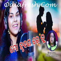Mo Hrudaya Re Tame - Odia New Song