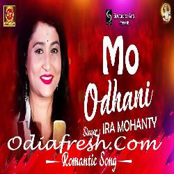 Mo Odhani -Romantic Song