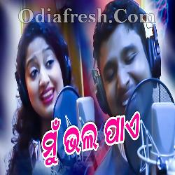 Mu Bhala Paye - Odia New Romatic Song