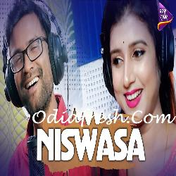 Niswas Thiba Jae -  Romantic Song