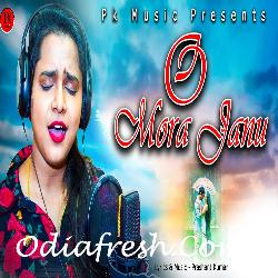 O Mere Janu - Odia Song