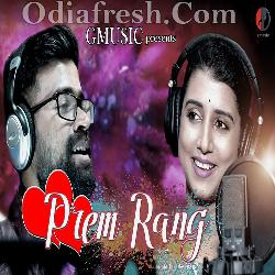 Prem Rang  - Mate Prema Helare - Romantic Song