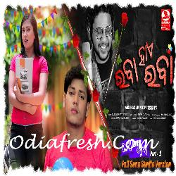 Rabba Hai Rabba - Odia Song