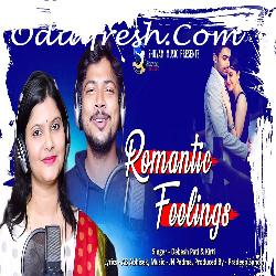 Romantic Feelings - Odia Song