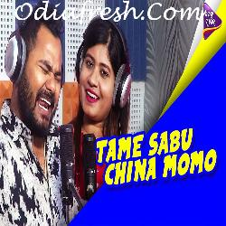 Tame Sabu China Momo