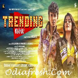 Trending Now - Odia Song