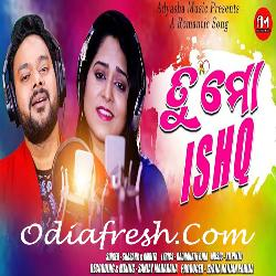 Tu Mo Isq - Odia Romantic Song