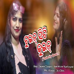 Twin City Queen - Odia New Masti Song