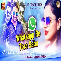 Whatsapp Re Tora Sabu - Odia Song