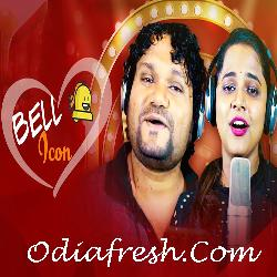 Bell Icon - Odia Song