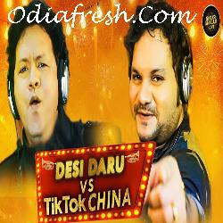 Desi Daru Vs TikTok China