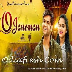 O Janeman - Odia Song