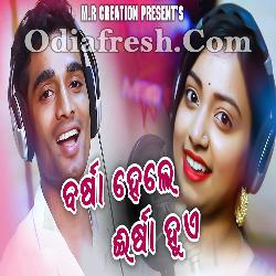 Barsha Hele Irsha Hue - Odia New Romantic Song