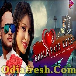 Bhala Paye Kete - Odia New Sad Song By Munmun,Subhashree