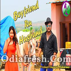 Boyfriend Ru Husband - Odia Song By Diptirekha
