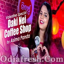 Daki Nei Coffee Shop - Valentine Day Special New Song By Asima Panda
