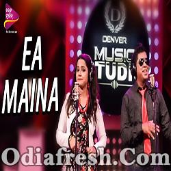 Ea Maina - Odia Album Song By Asima Panda,Tariq Aziz