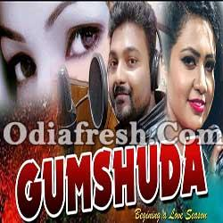 Gumsudha - Odia New Song By Ahejaj Khan, Sohini Mishra