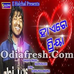 Hai Re Priya - Romantic Odia Song (Madhusudan)
