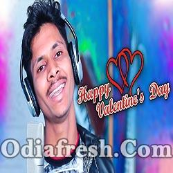 Happy Valentine - Odia New Song (Mrutunjay)