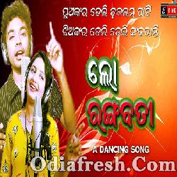 Lo Rangabati - Odia New Dance Song By Mantu Chhuria, Lopamudra