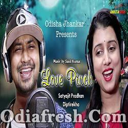 Love Pinch - A Romantic Odia Song By Diptirekha, Satyajit