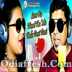 Love Re Heart Ku Mo Kalu Pani Pani - Odia Dance Song By Tarique Aziz, Arpita Rout