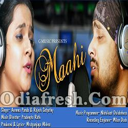 Maahi - Romantic Odia Song 2019 By Asima Panda, Rajesh