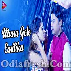 Mana Gote Emitika - Heart Touching Odia Album Song (Asit Tripathy,Jasaswini)