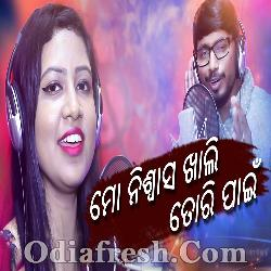 Mo Niswasa Khali Tori Pain - Odia New Romantic Song By Sohini Mishra