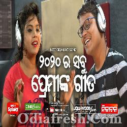 Mu Deewana - New Odia Romantic Love Song