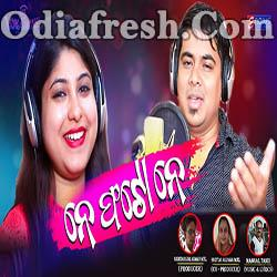 Ne Photo Ne – New odia Dance Song  (Tariq Aziz, Jagruti Mishra)