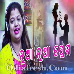 Nua Nua Prema - Odia New Romantic Song By Tapu Mishra