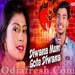 One Side Lover (Ramya,Geet) New Odia Romantic Song