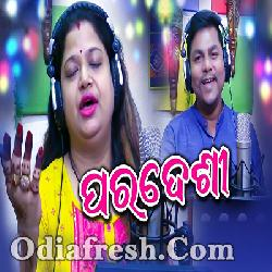 Paradeshi - Odia New Sad Song By Tapu Mishra - Karunakar
