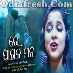 Re Pagala Mana - Sad Romantic Odia Song By Asima Panda