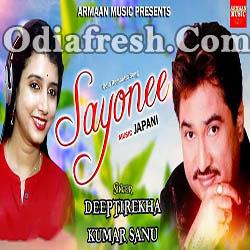 Sayonee - Odia Romantic New Song (Kumar Sanu, Deeptirekha)