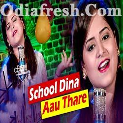 School Dina Aau Thare - New Odia Romantic Song (Amrita Nayak)