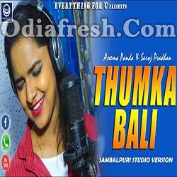 Thumka Bali - New Sambalpuri Dance Song By Asima Panda, Saroj Pradhan